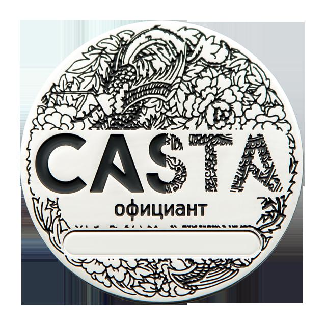 Бейдж травление Casta