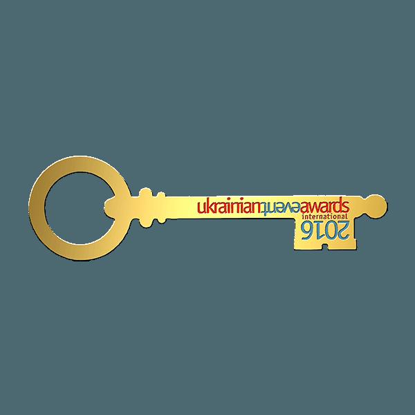 Ключ Event
