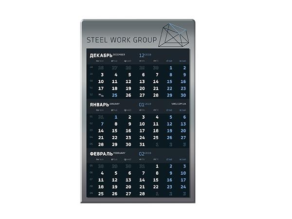 Металлический календарь
