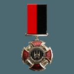 Награды АТО, ООС и медали для волонтеров