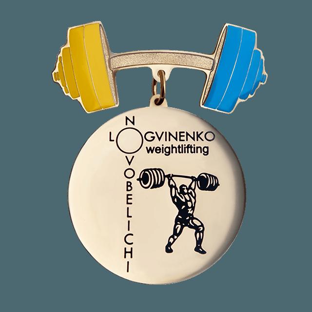 Травленная медаль Штанга