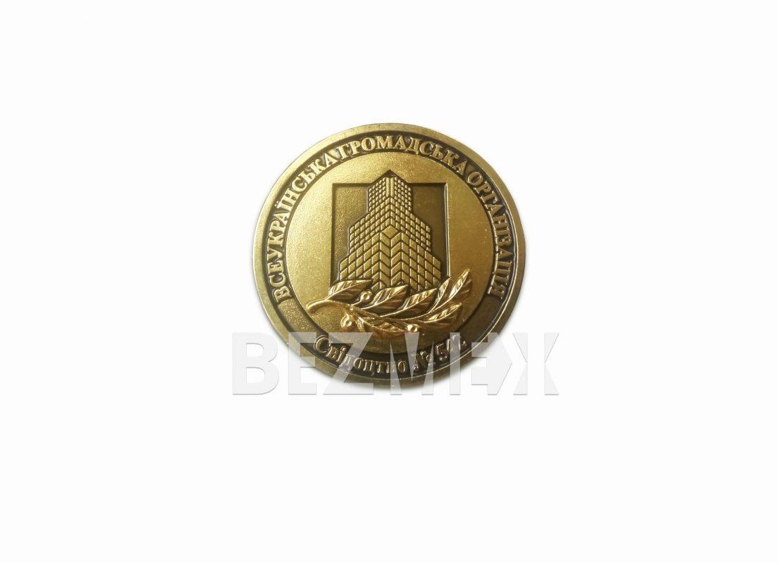 Медаль ВГО