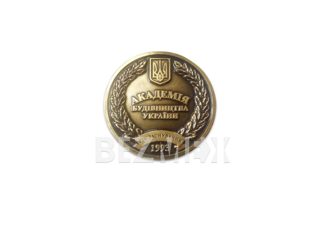 Медаль АБУ