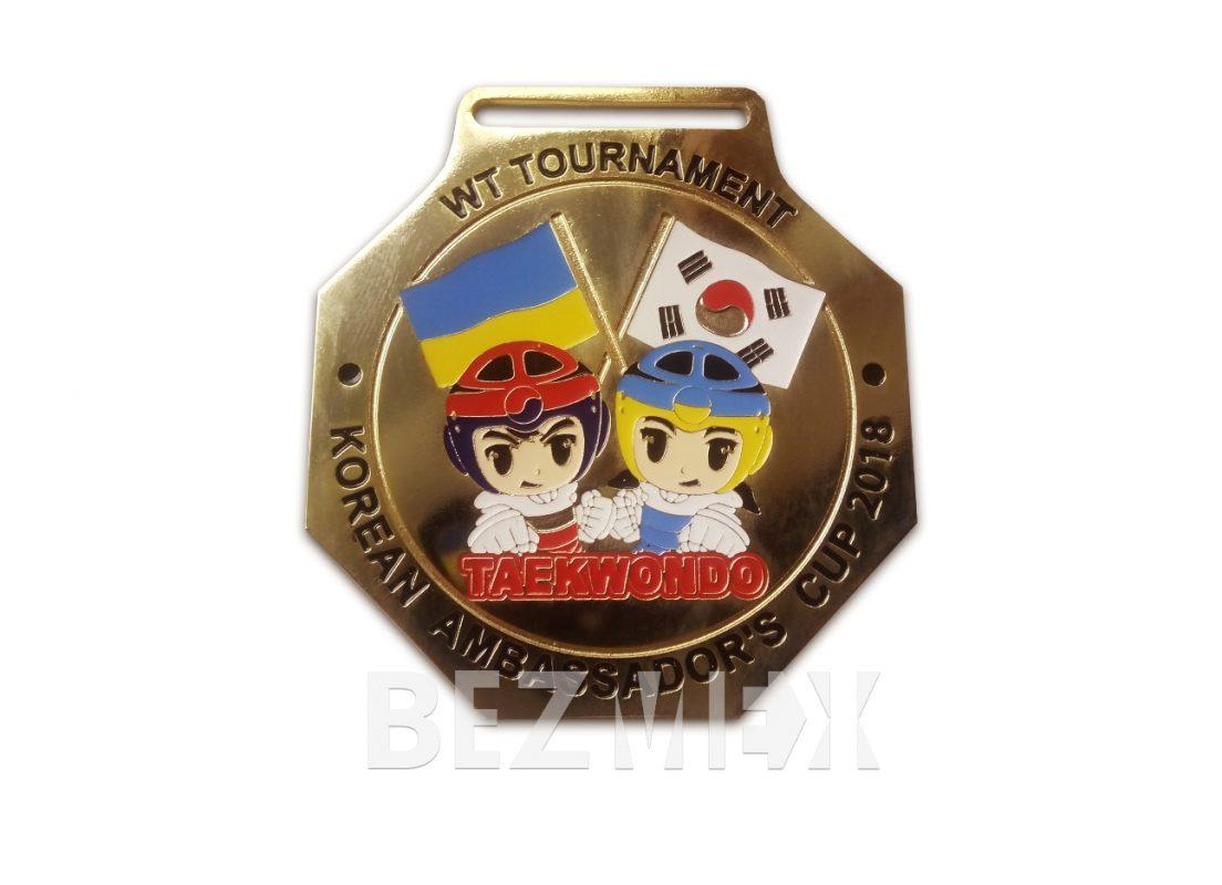 Медаль тхэквондо