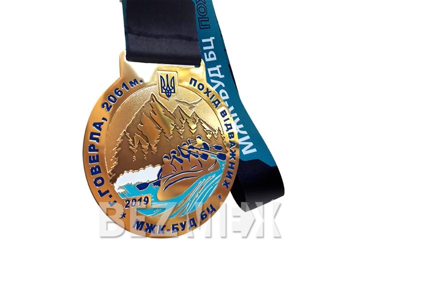Медаль Поход смелых