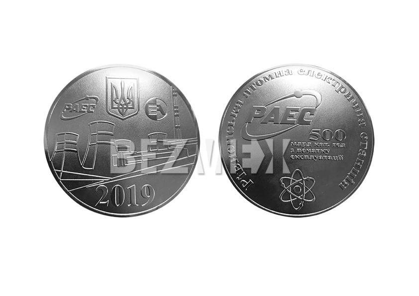Медаль РАЕС