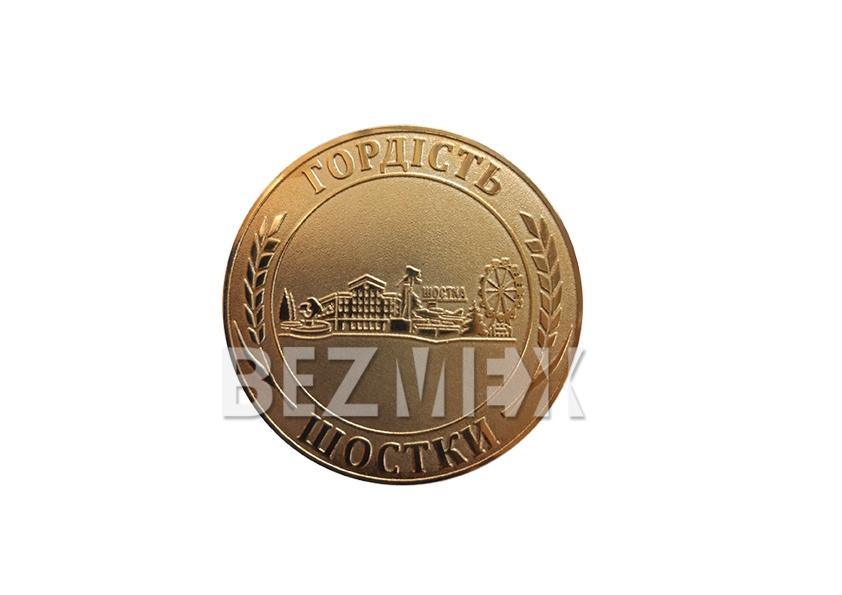 Медаль Гордість Шостки