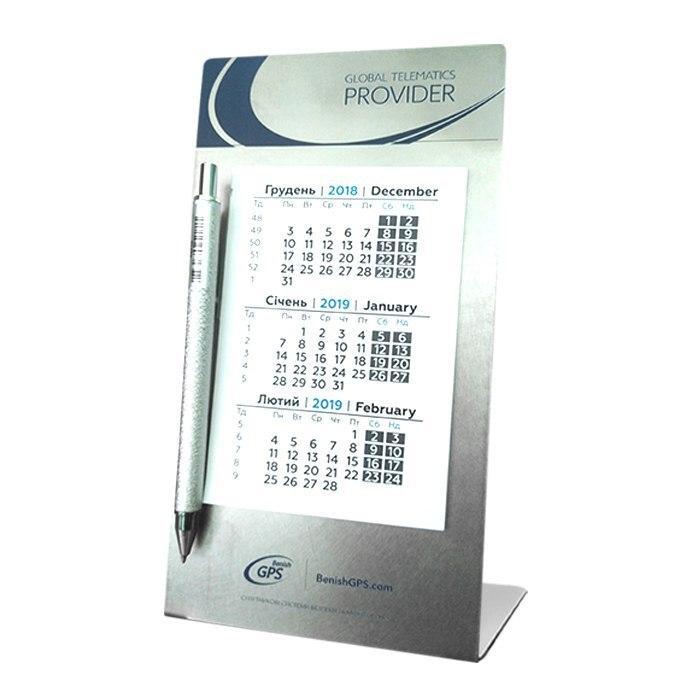 Металлический календарь с ручкой