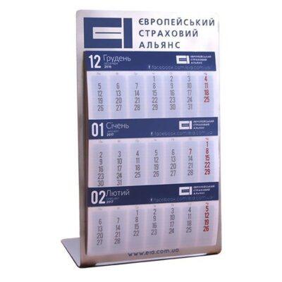 Металлический вечный календарь