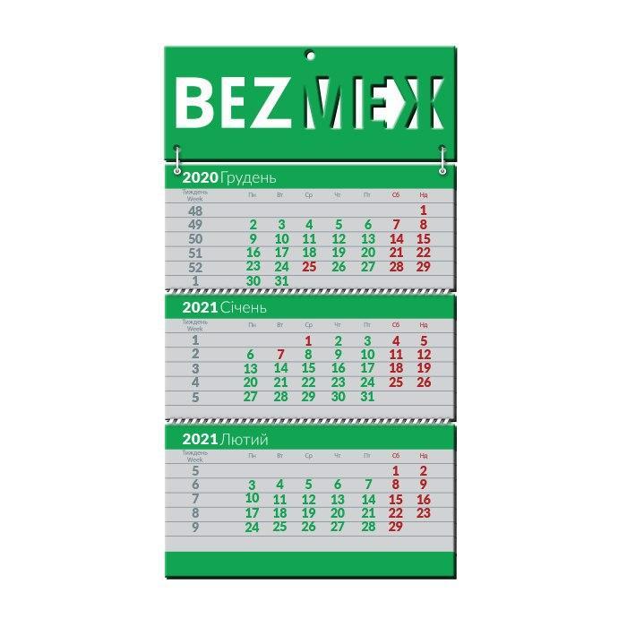 Настенный календарь фанера полиграфия