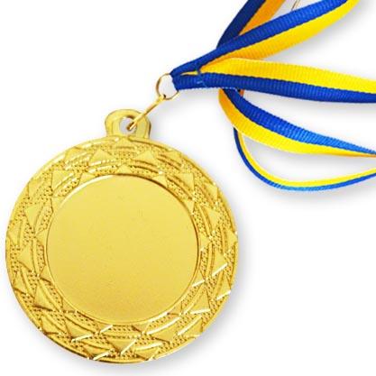 медаль BZ-11