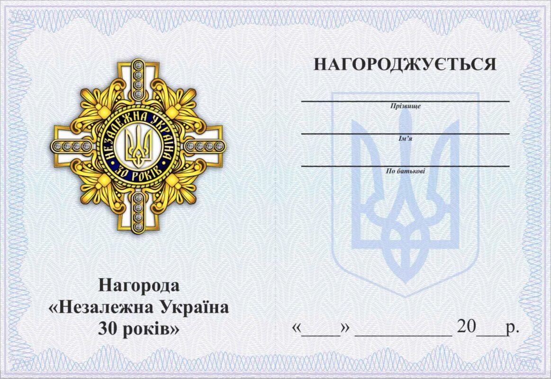 Удостоверение картон